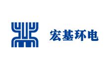 江苏宏基环电